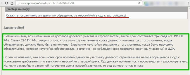http://www.spmost.ru/viewtopic.php?f=68&t=4568