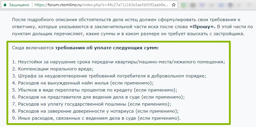 https://forum.vtomilino.ru/index.php?s=44c27a71c163e3ae5b03f2aab0e8d48b&showtopic=5373&st=120&p=51861&#entry51861
