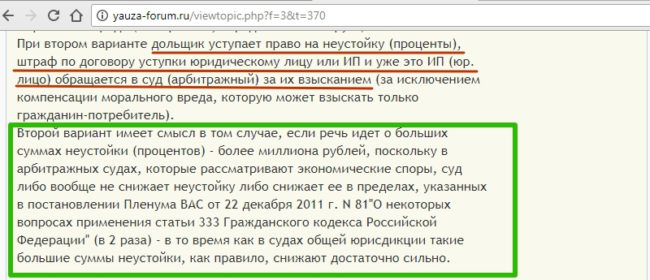 http://yauza-forum.ru/viewtopic.php?f=3&t=370