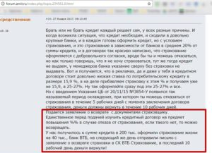 http://forum.amit.ru/index.php/topic,234561.0.html