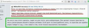 http://forum.awd.ru/viewtopic.php?f=70&t=321330&start=2020
