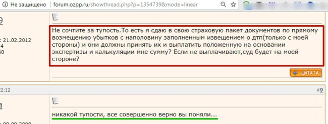 http://forum.ozpp.ru/showthread.php?p=1354739&mode=linear