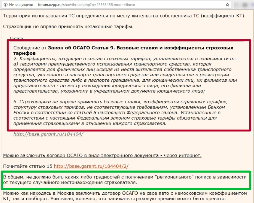http://forum.ozpp.ru/showthread.php?p=2353345&mode=linear
