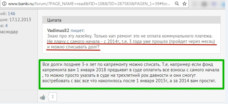 http://www.banki.ru/forum/?PAGE_NAME=message&FID=108&TID=287583&PAGEN_1=39#for