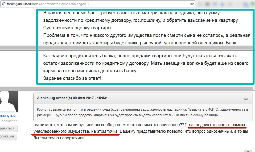 http://forum.yurclub.ru/index.php?showtopic=34156&page=17