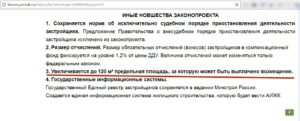 http://forum.yurclub.ru/index.php?showtopic=368685&page=14
